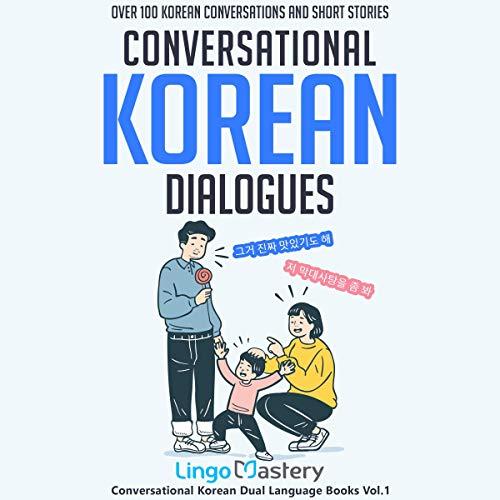 『Conversational Korean Dialogues』のカバーアート