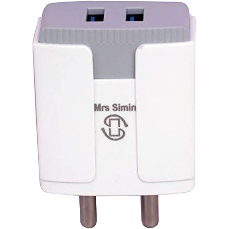 Mrs Simin BGU Fast 2.8 A Dual Port Fast Charging Mobile Charger- White