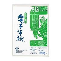 マルアイ 雪の子半紙 竹 20枚ポリ入 P20ハ-1