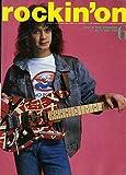 rockin'on ロッキング・オン 1984年 6月号