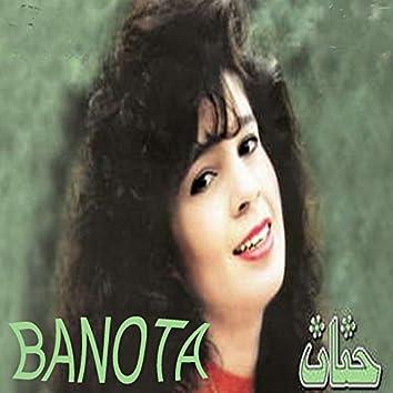 Banota