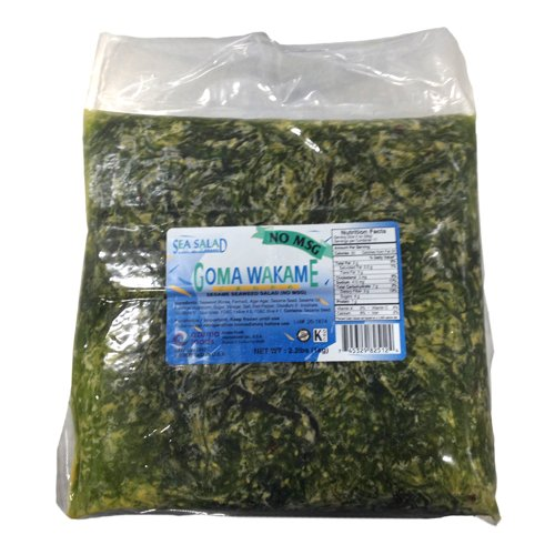 Goma Wakame Sesame Seaweed Salad, Frozen - 4.4 Lb (Pack of 2)