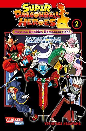Super Dragon Ball Heroes 2: Mission: Dunkles Dämonenreich! (2)