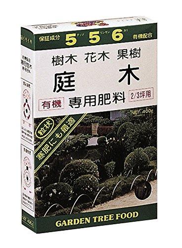 アミノール化学研究所 寒肥庭木専用肥料 400g