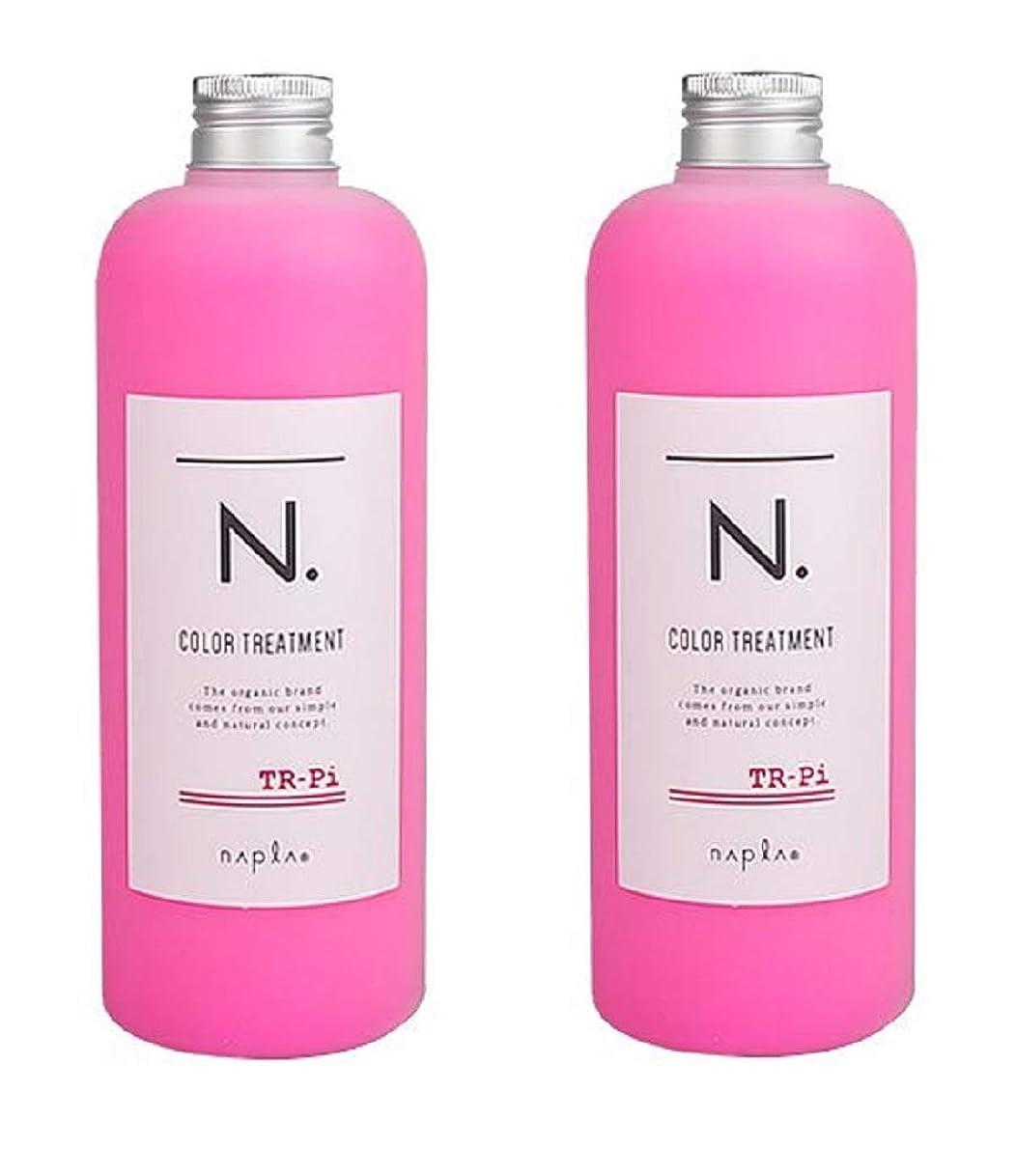 吸収ウェブパケット【2本セット】 ナプラ N. カラートリートメント 300g ピンク