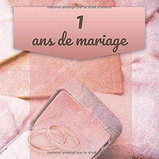 Amazon Fr Cadeau Mariage Noce De Coton