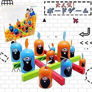 子供 おもちゃ プレゼント 出産祝い 贈り物 ギフト 小学生 親子 家族や友人に向けゲーム ファミリーゲーム 玩具 おもちゃ 立体〇×ゲーム 遊び方解説動画あり