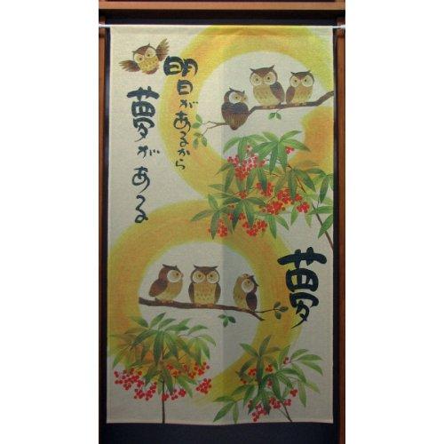 Noren Matsumoto Shoji (panel japonés), sueño de búhos 85x 150cm, 12696,de Japón
