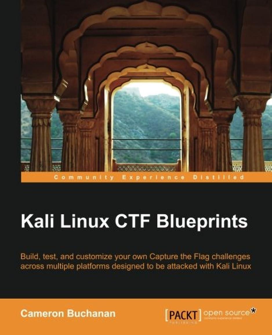 修羅場利用可能ズームKali Linux Ctf Blueprints
