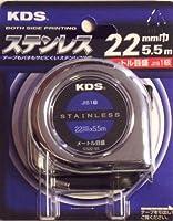 ムラテックKDS 両面ステンレスネオロック22巾5.5m SS22-55BP