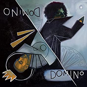 The Domino Project
