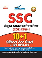 SSC - CGL - Tier - I PTP HINDI