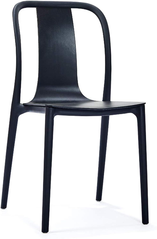 American Modern Simple Leisure Chair, Plastic Chair, Nordic Restaurant Chair, Black