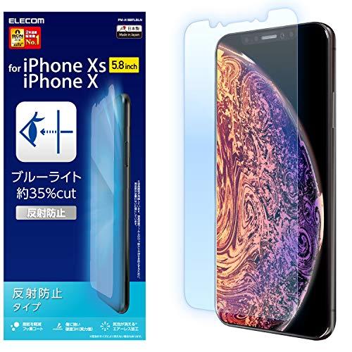 エレコム iPhone Xs フィルム ブルーライトカット 反射防止 日本製 iPhone X対応 …