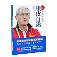 Lippi readme: thinking race(Chinese Edition)