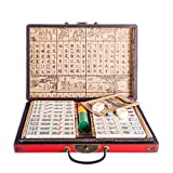 Lim Chinese Riichi Mahjong Set 144 Tiles (Mahjongg, Mah-Jongg, Mah Jongg Set, Majiang)(Size: XL)