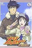 「メジャー」決戦!日本代表編 1st.Inning[AVBA-29144][DVD]