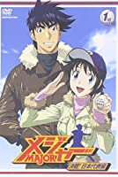 「メジャー」決戦!日本代表編 1st.Inning [DVD]