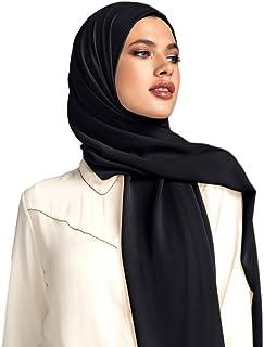 Voile Chic Premium Chiffon Hijab (Non-Slip)