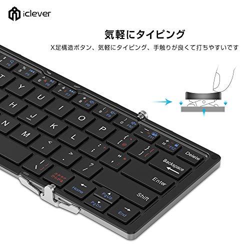 iCleverBluetoothキーボード折りたたみ式レザーケーススタンド付きミニキーボードスマホタブレット専用iPhoneiPadAndroidMac対応ブラック