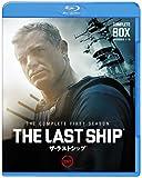 ザ・ラストシップ〈ファースト・シーズン〉 コンプリート・セット[Blu-ray/ブルーレイ]