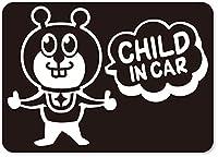imoninn CHILD in car ステッカー 【マグネットタイプ】 No.66 グッドさん (黒色)