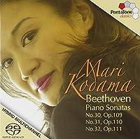 Piano Sonatas by LUDWIG VAN BEETHOVEN (2012-03-27)