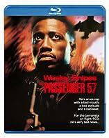パッセンジャー57 [Blu-ray]