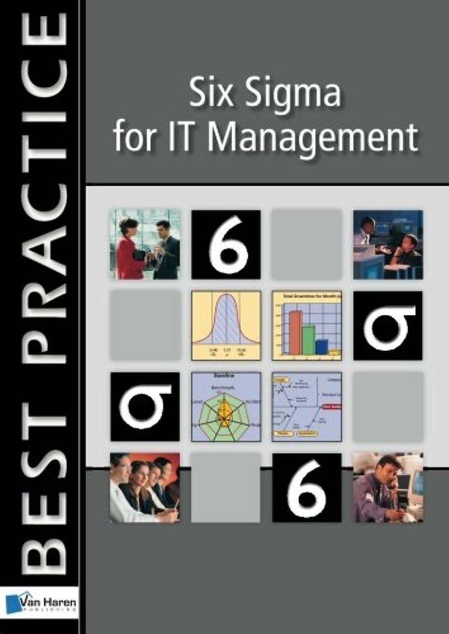 認知国際対称Six Sigma for It Management (ITSM Library)