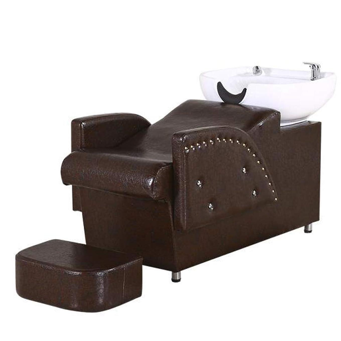 スキップ兄弟愛誘惑するシャンプー椅子、逆洗ユニットシャンプーボウル理髪シンク椅子スパ美容院機器半横臥シャンプーベッド