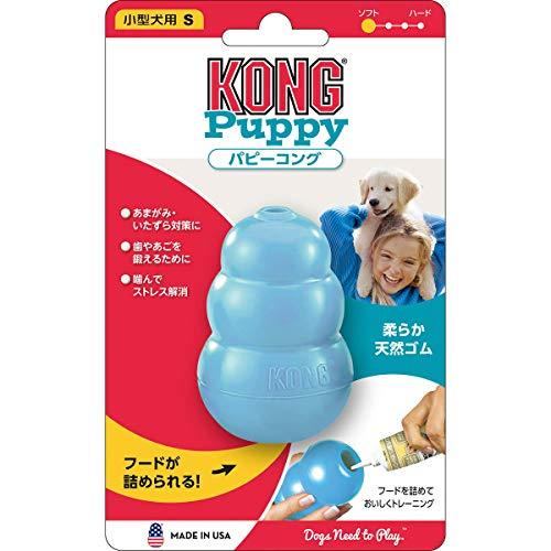 Kong(コング) 犬用おもちゃ パピーコング ブルー 1個 (x 1)