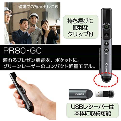 CanonグリーンレーザーポインターPR80-GCダークシルバータイマー・ワイヤレスPPT操作機能付