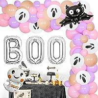 ハロウィンパーティー 万聖節 バルーンガーランド 誕生日装飾 アルミ膜風船 Happy Birthday BOO 蝙蝠 幽霊 パープル 風船 バルーンチェーン 77点セット