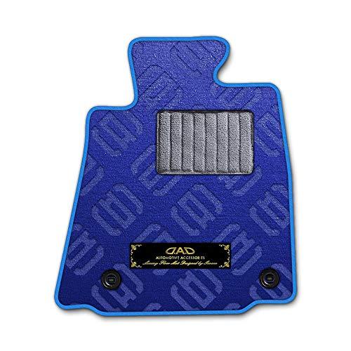 DAD ギャルソン D.A.D エグゼクティブ フロアマット HONDA (ホンダ) MDX 型式:YD1 1台分 GARSON モノグラムデザインブルー/オーバーロック(ふちどり)カラー:ブルー/刺繍:ゴールド/ヒールパッドグレー ACM250-HN00
