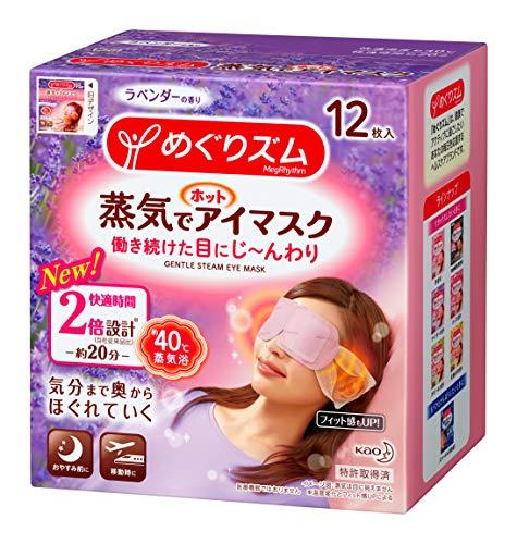 Laatste versie Kao MEGURISM Gezondheidszorg Stoom Warm Oog Masker, Gemaakt in Japan,Lavendel 12 Vellen