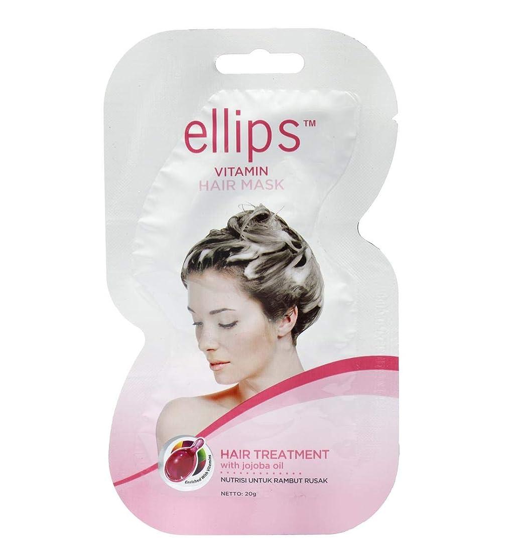 深遠エレクトロニックに慣れellips(エリップス) ヘアマスク ヘアパック シートタイプ 洗い流すヘアトリートメント ヘアケア ピンク(ダメージ用)