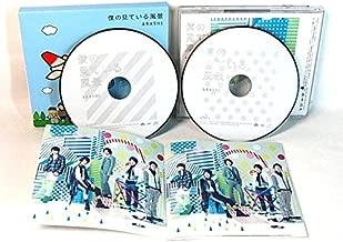 嵐 ARASHI CD 僕の見ている風景 JAL限定盤