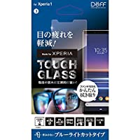Deff(ディーフ) Xperia 1 ガラスフィルム SO-03L SOV40 0.33mm 目に優しいブルーライトカット 【ヒビが入りづらい独自開発の「二次硬化ガラス】TOUGH GLASS