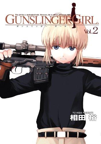 GUNSLINGER GIRL(2) (電撃コミックス)