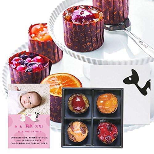 出産 結婚の内祝い(お祝い返し) に人気のお菓子ギフト フレンチカップケーキ 写真入り・名入れメッセージカード (AD)軽