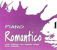Piano Romantico 3 CD Box