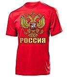 Russland ?????? Russia Fan t Shirt Artikel 6034 Fuss Ball EM 2020 WM 2022 Team Trikot Look Flagge Fahne Jersey World Cup Männer Herren Jungen XXL