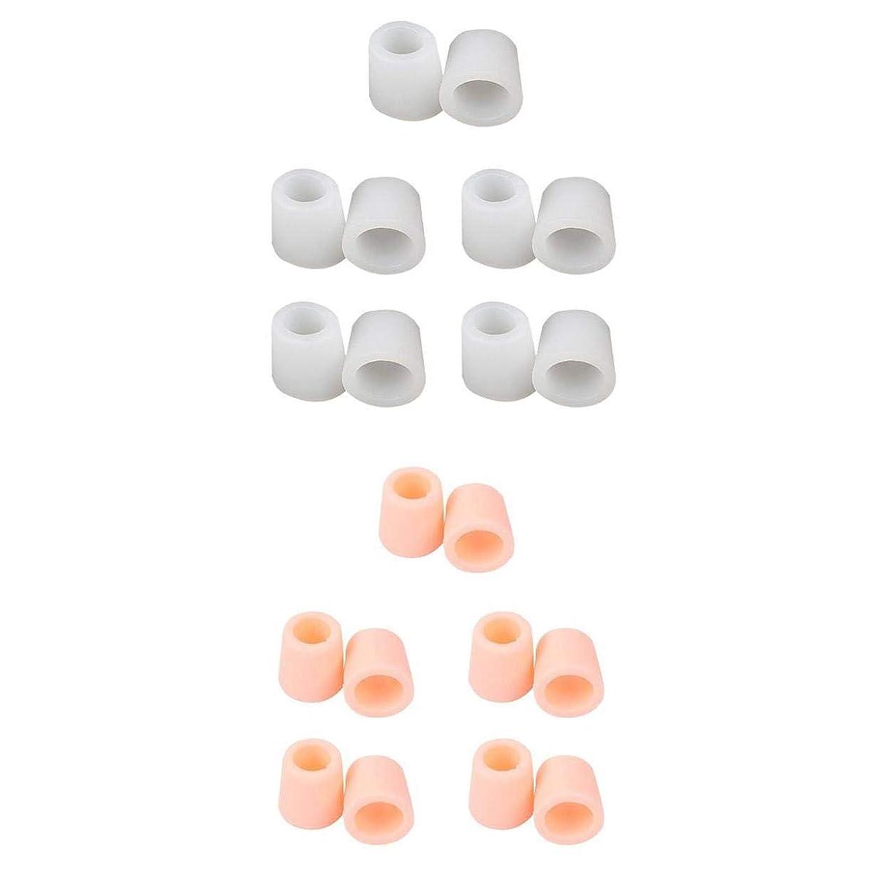 速い保持新しい意味足指保護キャップ つま先プロテクター 足 指 キャップ 柔軟 洗える 耐久性 ユニセックス 10ペア