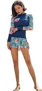 レディース水着 体型カバー フィットネス水着 長袖 タンキニ ラッシュガード スカート 2点セット上下 セパレート ボタニカル柄 ワイヤー パッド付き