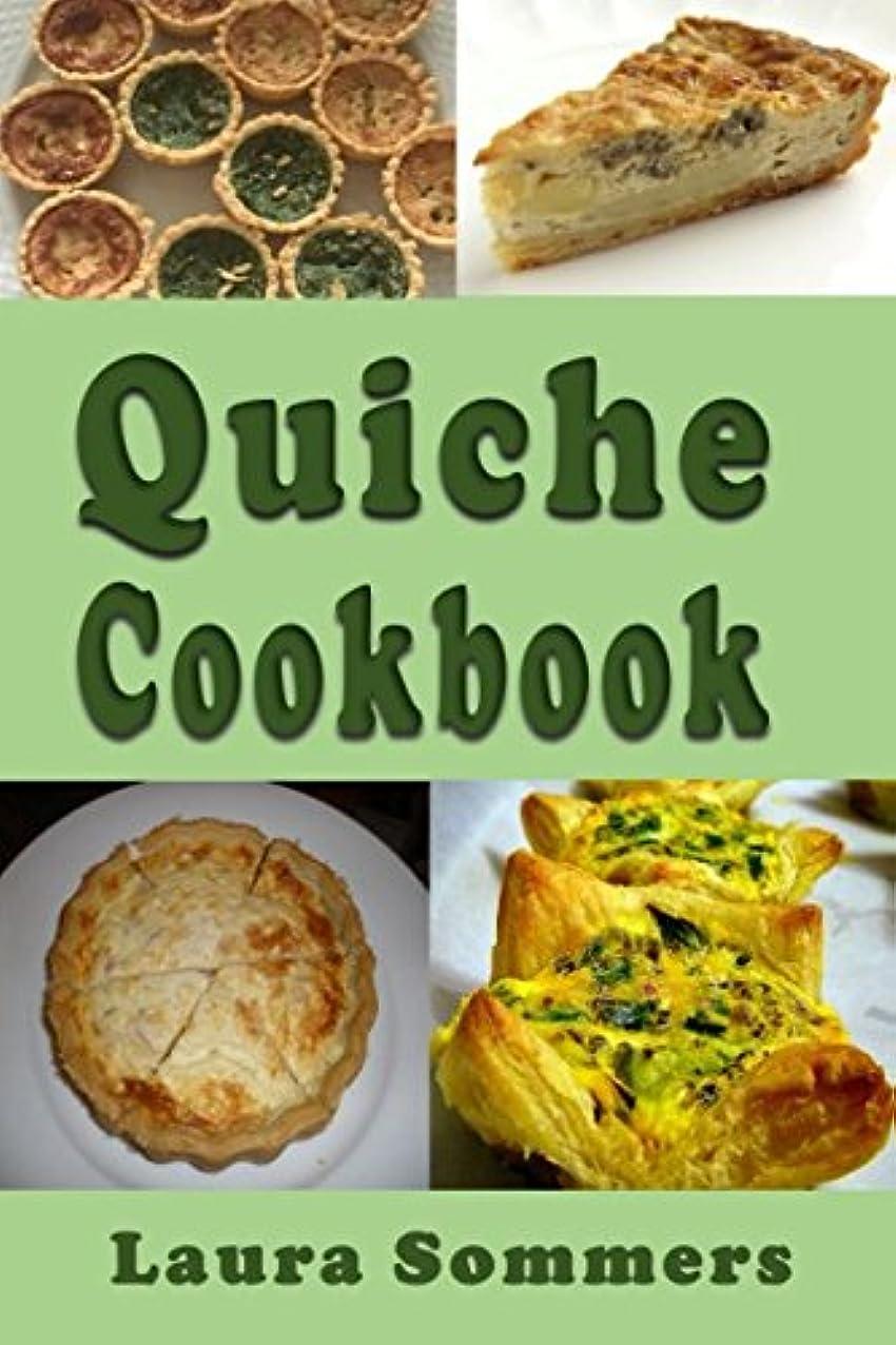 いいねタイムリーなタイルQuiche Cookbook