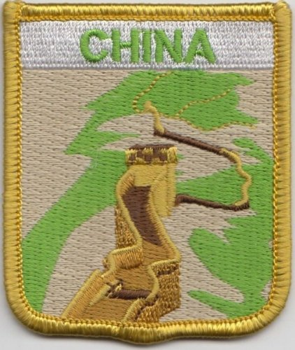 1000 Flags China Great Wall Flag Embroidered Patch