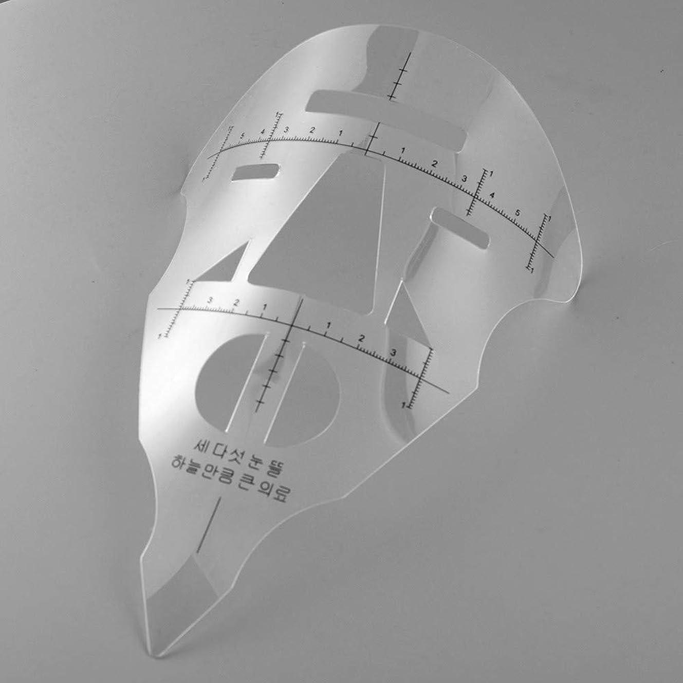 あごワイドお別れATOMUS顔?眉毛測定シェイパールーラ, 再利用可能な プラスチックのタトゥーステンシル測定永久メイクツール