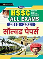 Kiran HSSC All Exams 2015-2021 Solved Paper With Explanations(Hindi Medium)(3263)