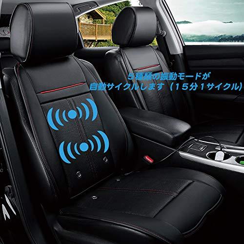 【RAKU】シートヒーター加熱冷却振動12V3Way車シートクッション座席用シートヒーター搭載3D換気孔クールシートカー用品車中泊ホットクッション日本語説明書付き運転席&助手席両方対応ホットカーシート加熱クッション涼しいカーシートヒートシートカーエアーシート家オフィス自動車母の日父の日