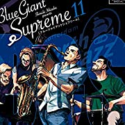 BLUE GIANT SUPREME (11)